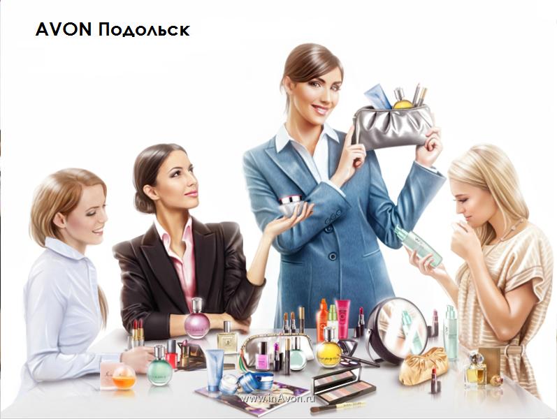 Прямые продажи косметики avon 02064 эйвон